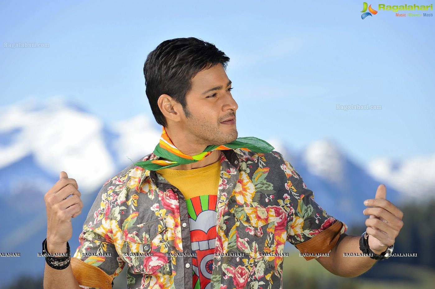 Mahesh Babu Dhookudu Movie Stills, HD Gallery, Images